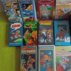 Cine: VHS. LOTE DE 11 PELÍCULAS INFANTILES (VER FOTOS). Lote 121635099