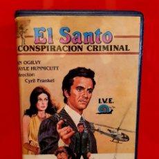 Cine: EL SANTO - 1ª EDICIÓN I.V.E. NUNCA ANTES EN TC. Lote 121823227