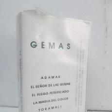Cine: GEMAS. 2 VHS. FRANCISCO SAURA. ALEJANDRO VALLEJO. JUAN CARLOS GOMEZ. WILLY RUBIO. JAVIER ORTEGA.1995. Lote 122275627