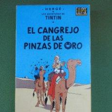 Cine: CINTA VHS EL CANGREJO DE LAS PINZAS DE ORO. LAS AVENTURAS DE TINTIN. HERGÉ EDICIÓN DIARIO DE BURGOS.. Lote 122466999