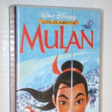 Cine: MULAN *** VHS CINE INFANTIL DIBUJOS ANIMADOS *** WALT DISNEY. Lote 122606439