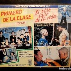 Cine: EL OTRO LADO DE LA VIDA & EL PRIMERO DE LA CLASE - TOP KID &THE OTHER FACTS I.V.E RAREZA. Lote 122729467