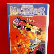 Cine: MAZINGER Z Nº 7 - GO NAGAI, TOEI ANIMATION - CIENCIA FICCIÓN, ROBOTS. Lote 122762447
