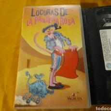 Cine: VHS- LOCURAS DE LA PANTERA ROSA. Lote 122944148