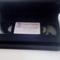 Cine: C-PMA1 VHS SOLO CINTA SIN CARATULA ELOISA ESTA DEBAJO DE UN ALMENDRO . Lote 123386603