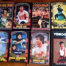 Cine: LOTE DE PELICULAS DE KUNG FU ,BRUCE LEE ,JACKIE CHAN EN VHS. Lote 126112555