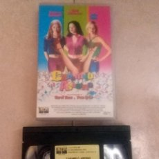 Cine: CARAMELO ASESINO - ROSE MCGOWAN - PAM GRIER - CAJA GRANDE - VHS. Lote 126447375