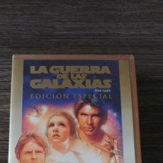 Cine: LA GUERRA DE LAS GALAXIAS EDICIÓN ESPECIAL STAR WARS VHS. Lote 126722611
