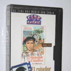 Cine: EL RUISEÑOR DE LAS CUMBRES (JOSELITO) *** VHS CINE ESPAÑOL *** VIDEO MERCURY FILMS . Lote 128411687