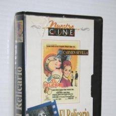 Cine: EL RELICARIO (CARMEN SEVILLA) *** VHS CINE ESPAÑOL *** VIDEO MERCURY FILMS . Lote 128413303