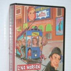 Cine: EL ÚLTIMO TRANVÍA (LINA MORGAN) *** VHS CINE ESPAÑOL *** DIVISA EDICIONES (1996). Lote 128413675