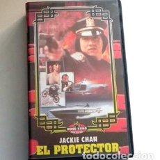 Cine: EL PROTECTOR - PELÍCULA ACCIÓN SUSPENSE - JACKIE CHAN - LUCHA ARTES MARCIALES AIELLO NUEVA YORK VHS. Lote 129336603