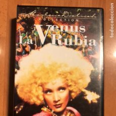 Cine: PELÍCULA VHS MARLENE DIETRICH LA VENUS RUBIA. Lote 129666286