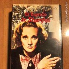 Cine: PELÍCULA VHS MARLENE DIETRICH EL EXPRESO DE SHANGHAI. Lote 129666387
