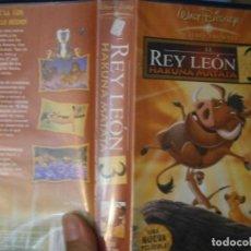 Cine: ¡¡REY LEON 3 ¡¡VHS EDICCION ESPECIAL¡¡. Lote 130451650