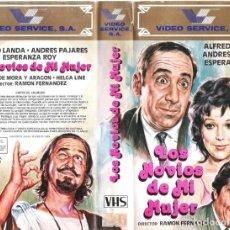 Cine: VHS LOS NOVIOS DE MI MUJER - ALFREDO LANDA - ANDRÉS PAJARES (EA). Lote 139723497