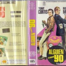 Cine: ALGUIEN COMO YO (LOS PERSUASORES). Lote 132027698