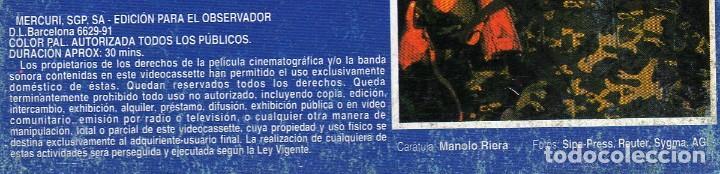 Cine: CINTA VHS: LA GUERRA DEL GOLFO · EDICIÓN ESPECIAL EL OBSERVADOR DE LA ACTUALIDAD, 1991 - Foto 5 - 132202534