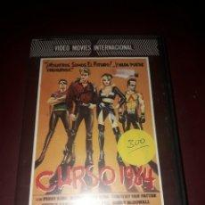 Cine: CURSO 1984 CAJA GRANDE VHS EDICION VIDEOCLUB. Lote 132252402
