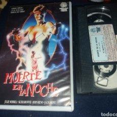 Cine: MUERTE EN LA NOCHE- VHS- 1988- DIR: DERYN WARREN- TERROR. Lote 132797054