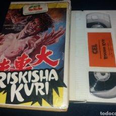 Cine: RISKISHA KURI- VHS- DIR: JOSEPH KUO- ARTES MARCIALES. Lote 132797795