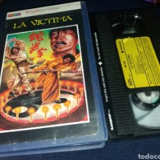 Cine: LA VICTIMA - VHS- ARTES MARCIALES. Lote 132828118