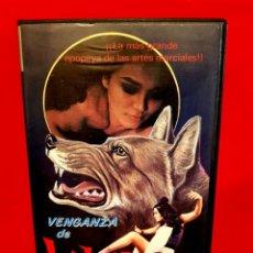 Cine: LA REINA LOBA - VENGANZA DE LOBA (1984) - RARISIMA ARTES MARCIALES - KARATE. Lote 132854814