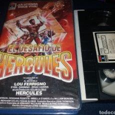 Cine: EL DESAFIO DE HERCULES- VHS- LOU FERRIGNO- SYBIL DANNING. Lote 132950861
