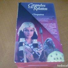 Cine: GRANDES RELATOS CLEOPATRA 3 VHS . Lote 133311082