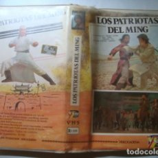 Cine: VHS LOS PATRIOTAS DEL MING (VIDEOCADENA, ESPAÑA). YEUNG-CHUEN. CAJA GRANDE. ARTES MARCIALES CHINA.. Lote 133526138