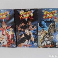 Cine: LOTE 3 CINTAS VHS, LA SERIE STREET FIGHTER II, HOBBY CONSOLAS, NINTENDO, ANIME. Lote 133662614