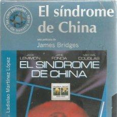 Cine: VHS PRECINTADA EL SINDROME DE CHINA DE JAMES BRIDGES . Lote 133672854