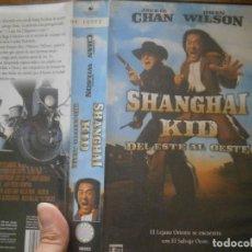 Cine: SHANGHAI KID 1 EDICCION CAJA GRANDE VHS. Lote 133674918