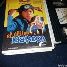 Cine: EL ULTIMO LUCHADOR- VHS- EL CANAL DISNEY VOL. 17- VHS. Lote 133947866