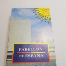 Cine: VHS ORIGINAL DE LA EXPO 92 SEVILLA. Lote 134096098