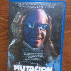 Cine: MUTACIÓN ASESINA (THE BORROWER, 1991) JOHN MCNAUGHTON PEDIDO MÍNIMO 6€. Lote 134119122