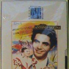 Cine: VHS ANTONIO MOLINA / MALAGUEÑA. PRECINTADA.. Lote 135172646