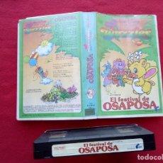 Cine: TUBAL EL FESTIVAL DE OSAPOSA WUZZLES WALT DISNEY VHS 600 GRS. Lote 135773718