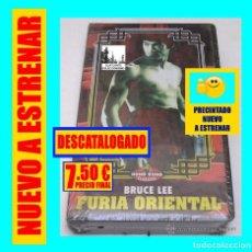 Cine: BRUCE LEE - FURIA ORIENTAL- HONG KONG CLASSICS - A ESTRENAR - PRECINTADA - 7.50 EUROS. Lote 136383066