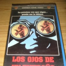 Cine: LOS OJOS DE UN EXTRAÑO (1980) VHS - TERROR - SLASHER . Lote 136526478