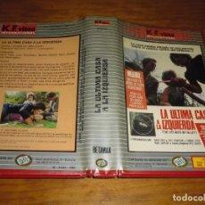 Cine: LA ULTIMA CASA A LA IZQUIERDA - VHS TERROR ORIGINAL. Lote 137128190