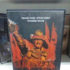 Cine: KAGETORA. VHS. Lote 137128984