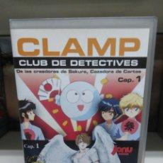 Cine: CLAMP CLUB DE DETECTIVES. VHS.. Lote 137132920