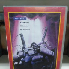 Cine: KISHIN HEIDAN. VHS.. Lote 137133366