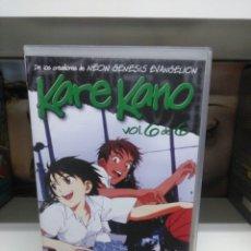 Cine: KARE KANO. VHS.. Lote 137134062