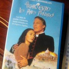 Cine: EL PÁJARO ESPINO . LOS AÑOS PERDIDOS (KEVIN JAMES DOBSON, 1996) - CAJA GRANDE. Lote 137299330