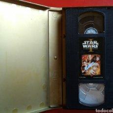 Cine: CINTA VHS STAR WARS LA AMENAZA FANTASMA MASTERIZADA 1999. Lote 137305344