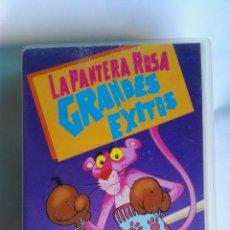 Cine: LA PANTERA ROSA GRANDES ÉXITOS VHS. Lote 137678798