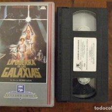Cine: LA GUERRA DE LAS GALAXIAS - COLECCION GRANDES DEL CINE Nº 1 - CBS FOX 1990. Lote 180178322