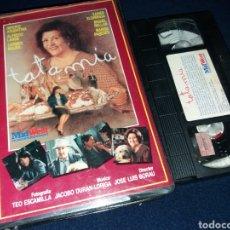 Cine: TATA MIA- VHS- IMPERIO ARGENTIBA- ALFREDO LANDA- MARISA PAREDES. Lote 138618581